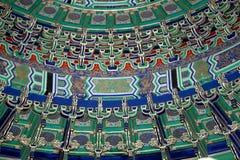 Il tempio del cielo (altare di cielo)-- Dentro il Corridoio della preghiera per i buoni raccolti, Pechino Immagine Stock