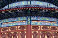 Il tempio del cielo (altare di cielo), Pechino, Cina Fotografie Stock