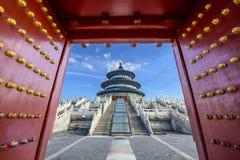 Il tempio del cielo a Pechino Fotografie Stock Libere da Diritti