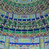 Il tempio del cielo, Pechino, Cina Fotografia Stock Libera da Diritti