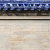 Il tempio del cielo, Pechino, Cina Immagini Stock Libere da Diritti