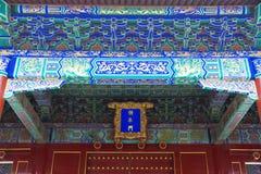 Il tempio del cielo, Pechino, Cina Immagini Stock