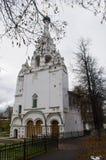 Il tempio del ` s di Dio in Yaroslavl, Russia Fotografie Stock Libere da Diritti