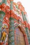 Il tempio della La di senora de di nuestra merced VIII Fotografia Stock Libera da Diritti