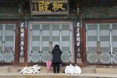Il tempio di Bongeunsa Immagini Stock