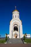 Il tempio di George il vittorioso sulla collina di Poklonnaya, Mosca, Russia Immagine Stock