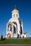 Il tempio di George il vittorioso sulla collina di Poklonnaya, Mosca, Russia Immagini Stock Libere da Diritti