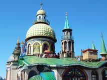 Il tempio di tutte le religioni nel ` di Kazan nel Tatarstan, Russia fotografia stock libera da diritti
