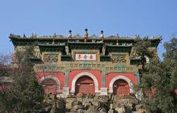 Il tempio di virtù di Bhuddist al palazzo di estate a Pechino Immagini Stock