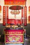Il tempio nel villaggio di Shui Tau Tsuen, Hong Kong Fotografia Stock Libera da Diritti