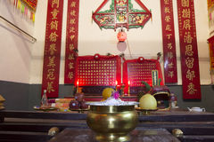 Il tempio nel villaggio di Shui Tau Tsuen, Hong Kong Fotografie Stock