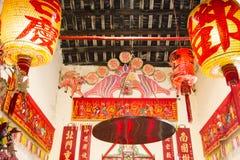 Il tempio nel villaggio di Shui Tau Tsuen, Hong Kong Immagini Stock