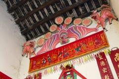 Il tempio nel villaggio di Shui Tau Tsuen, Hong Kong Fotografie Stock Libere da Diritti