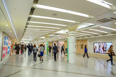 Il terminale sotterraneo di Umeda immagini stock libere da diritti