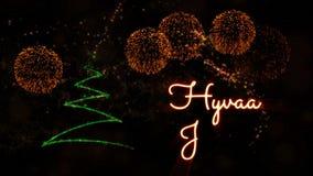 """Il testo del Buon Natale """"nell'animazione finlandese di Hyvaa Joulua"""" con il pino ed i fuochi d'artificio royalty illustrazione gratis"""