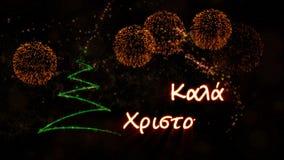 Il testo del Buon Natale nell'animazione greca con il pino ed i fuochi d'artificio illustrazione di stock
