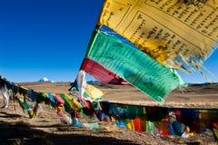 Il Tibet Immagine Stock Libera da Diritti