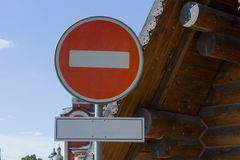 Il traffico del segnale stradale è proibito fotografia stock libera da diritti