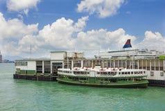 Il traghetto della stella a Hong Kong Immagini Stock Libere da Diritti