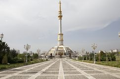 Il Turkmenistan Fotografia Stock Libera da Diritti