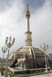 Il Turkmenistan Immagine Stock Libera da Diritti