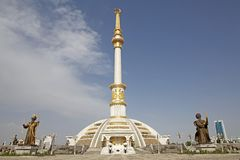 Il Turkmenistan Immagini Stock