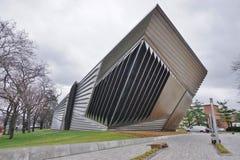 Il vasto museo all'università dello stato del Michigan fotografia stock