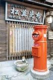 Il vecchio postbox giapponese sta accanto ad una via nel villaggio della sorgente di acqua calda di Arima Onsen a Kobe, Giappone Fotografia Stock Libera da Diritti