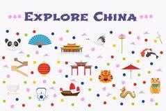 Il viaggio alle icone di vettore della Cina ha messo, fondo Immagine Stock