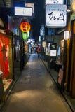 Il vicolo di Ponto-cho è una delle vie più caratteristiche in Kyo Fotografia Stock