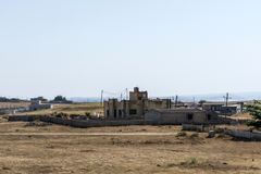 Il villaggio alloggia il sultanato di regione delle montagne di Dofar dell'Oman Immagini Stock Libere da Diritti