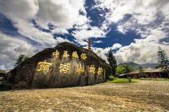 Il villaggio della Cina in Mae Hong Son, Tailandia Fotografia Stock
