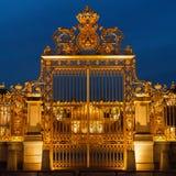 Ile de France, golden gate of Versailles palace Stock Photo