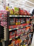 Ilha 2 da verificação geral de Walmart fotografia de stock royalty free