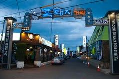 ILHA de JEJU, rua SUL da carne de porco do preto do ¼ Œ de KOREAï (Heuk Dwaeji) Fotografia de Stock