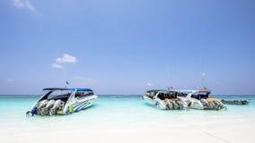 Ilha de Ta chai Fotografia de Stock Royalty Free