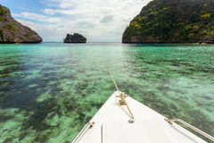 Ilha em ferradura Imagem de Stock Royalty Free