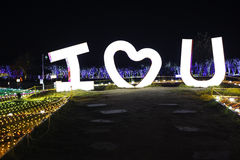 Illumia Light Illumination festival Korea Night I LOVE YOU. Illumia at Let's Run Racepark near Busan is a fabulous area of ground light illumination and musical Stock Photos