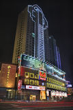 Illuminated advertisement at night, Xiamen, China Stock Photography