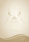 Illuminated arabic lantern on mosque silhouetted shiny brown background for holy month of muslim community Ramadan Stock Photos