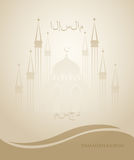 Illuminated arabic lantern on mosque silhouetted shiny brown background for holy month of muslim community Ramadan. Kareem. desert wind Royalty Free Stock Images