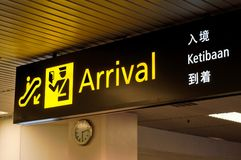 Illuminated arrival sign Royalty Free Stock Images