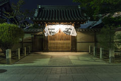 Illuminated entrance to a house in Kyoto Stock Image