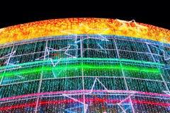 Illuminated facade of modern building Stock Photography