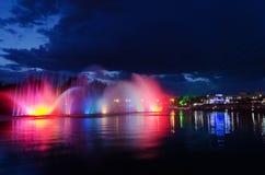 Illuminated fountain night Stock Photo