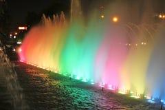Illuminated fountains Royalty Free Stock Photo