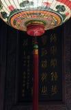 Illuminated Garland, Taiwan Stock Photography