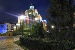 Illuminated Golden Gate and Yaroslav the Wise monument - one of the famous landmark of Kyiv at winter morning. Ukraine Stock Image