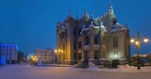 Illuminated House with Chimaeras - Kiev Stock Photo