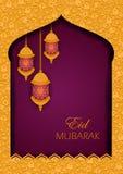 Illuminated lamp for Eid Mubarak Blessing for Eid background. Vector illustration of illuminated lamp for Eid Mubarak Blessing for Eid background Stock Photos